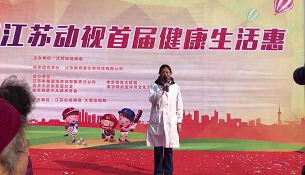 江苏动视健康生活惠,夏敏主任讲解冬季皮肤防护措施